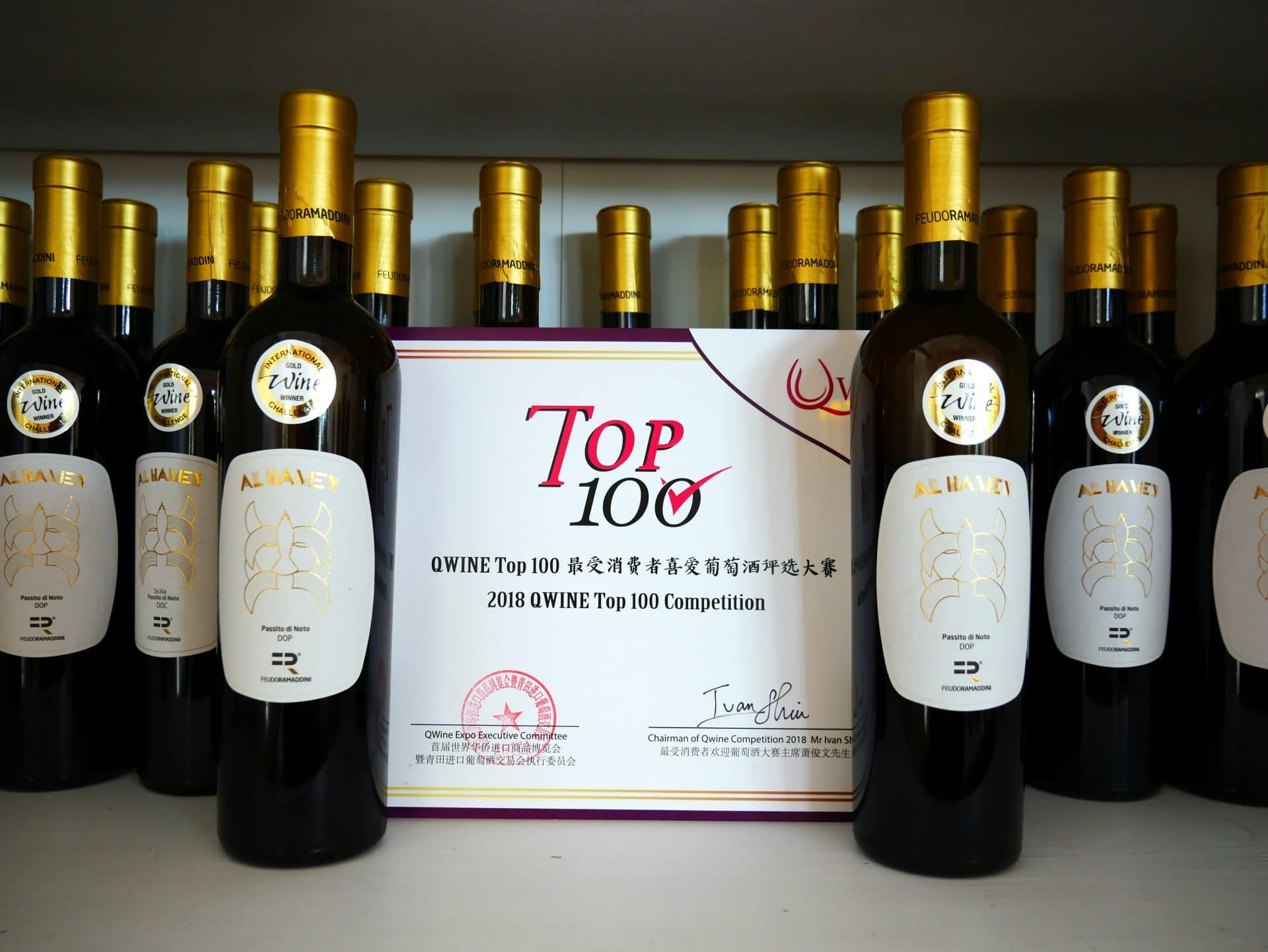 Al Hamen premiato al QWINE Top 100